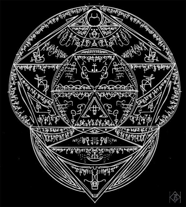 Halam : Symétrie