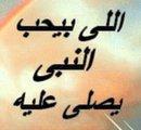 Photo de elmowahidoun