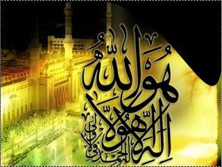 I ♥ ♥ ♥ الله♥ ♥ ♥ الله♥ ♥ ♥ ♥ الله♥ ♥ ♥ الله♥ ♥ ♥ الله♥ ♥ ♥I