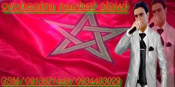 orchestra nachat slawi