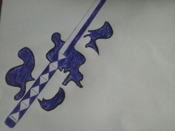 Petit dessin