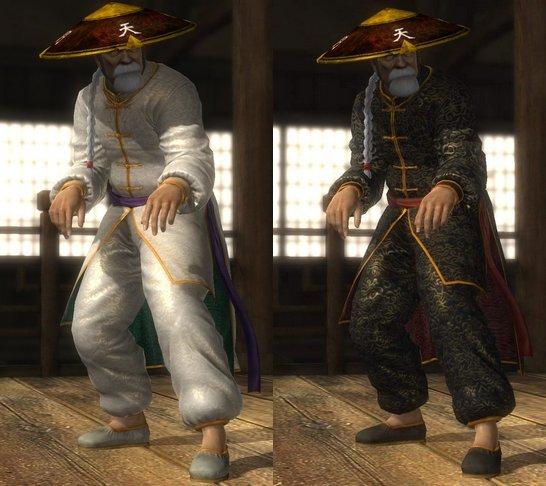 Costume Gen Fu Dead Or Alive 5.
