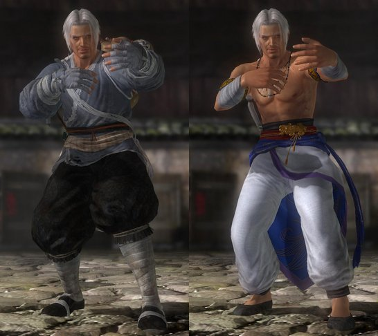 Costume Brad Wong Dead Or Alive 5.