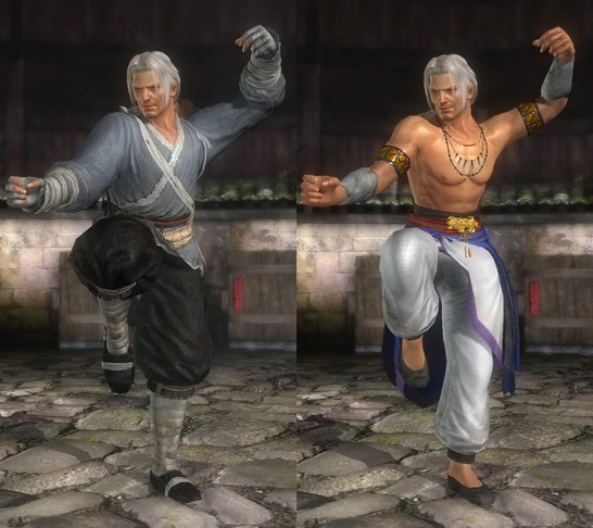 Costume Brad Wong Dead Or Alive 5 Ultimate.