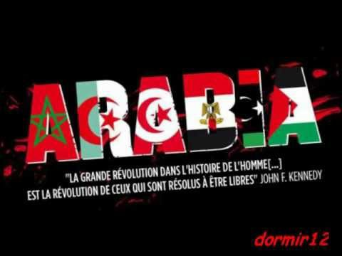 arabia pour toute les revolution arabienne