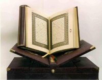 les miracles du prophète Muhammed(sallahu 'aleyhi wa salam)