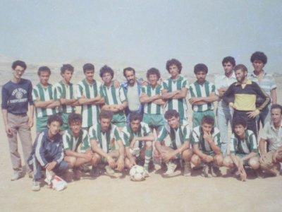 فريق بوحيدوس