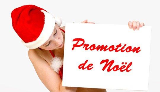Profitez d'une promo pour un cadeau de NOËL.....