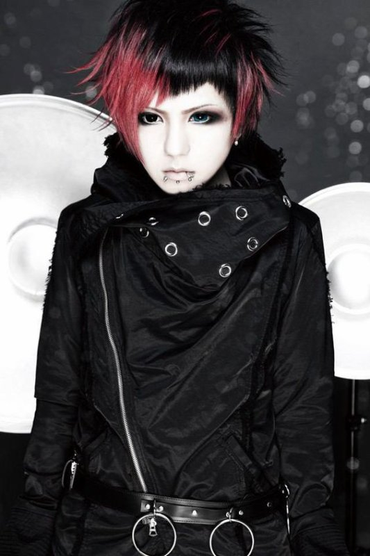 Visual Kei  Otaku