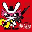 Photo de x-Antiku-cafe-x