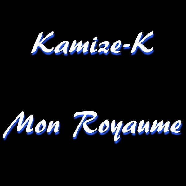 Mon Royaume (2015)
