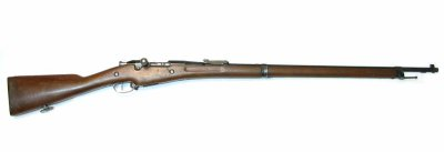 Fusil Berthier 07/15 modèle 1890 (français 1916)