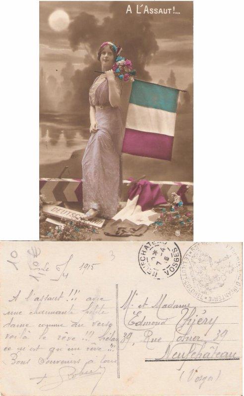 Carte postale 4