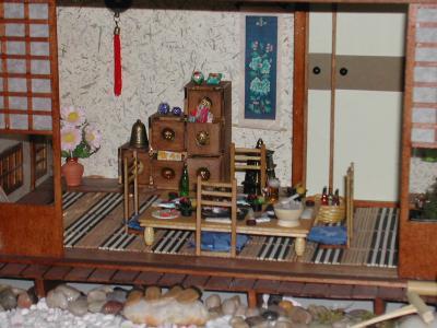 Maison japonaise