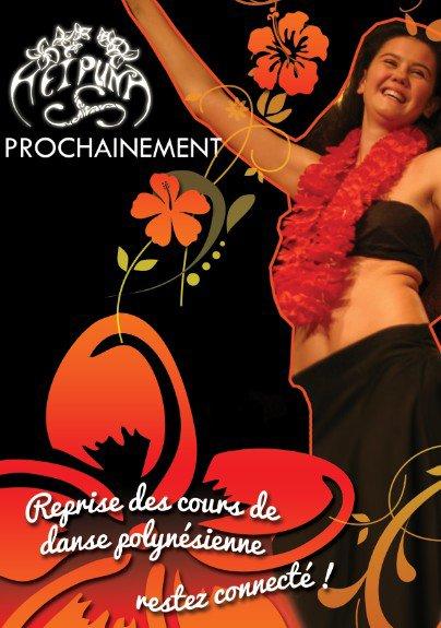 Reprise des cours de danse polynésienne !