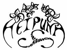 Blog de heipuna