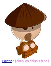 Peyton aime les chinois nu