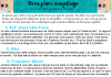 Astuces : Bons plans Make-up