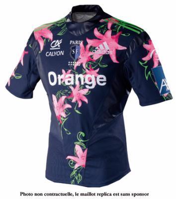 Le nouveau maillot du stade francais le rugby c 39 est ma vie - Monceau fleurs porte maillot ...