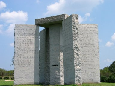Georgia guide stone