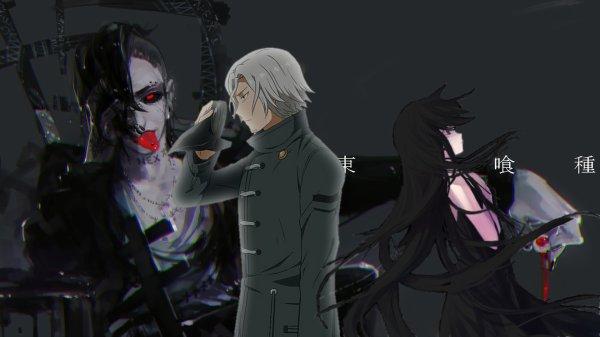 Demande de Shinobu.