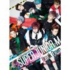 Super Junior M - Break Down