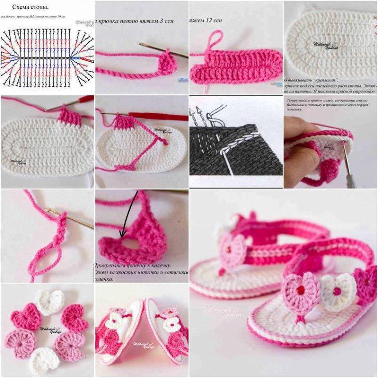 petite sandale rose /blanche pour bébé au crochet