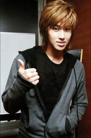 yunho U-Know
