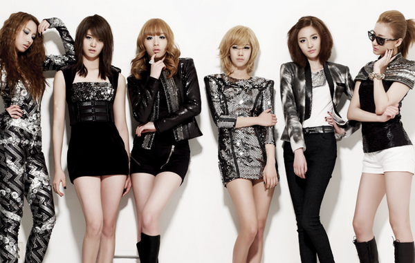 Exid - Whoz that girl ~ Whoz that girl tell me whoz that girl. Who u u u u u whoz that girl. ♪