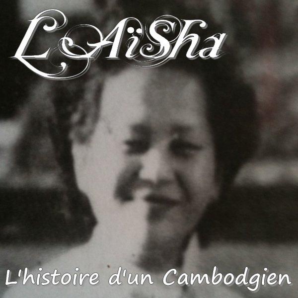 L'Aïsha - L'histoire d'un Cambodgien (2011)