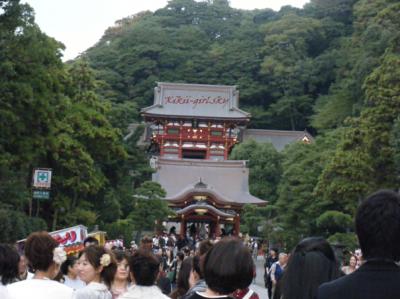 Mon nom est Uzumaki Naruto !! + Kamakura Vs Yokohama !