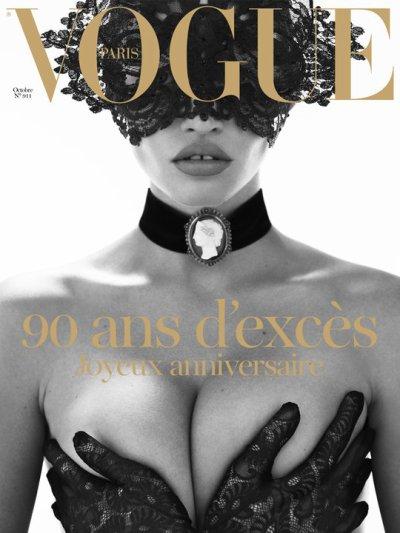 """"""" La mode est une maladie incurable """"     :   Yves Saint Lauren ."""