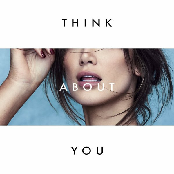 Delta Goodrem - Think about you ... nouveau single en approche ?