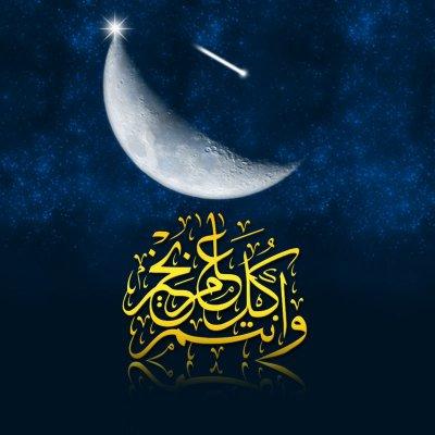 Ramadan...