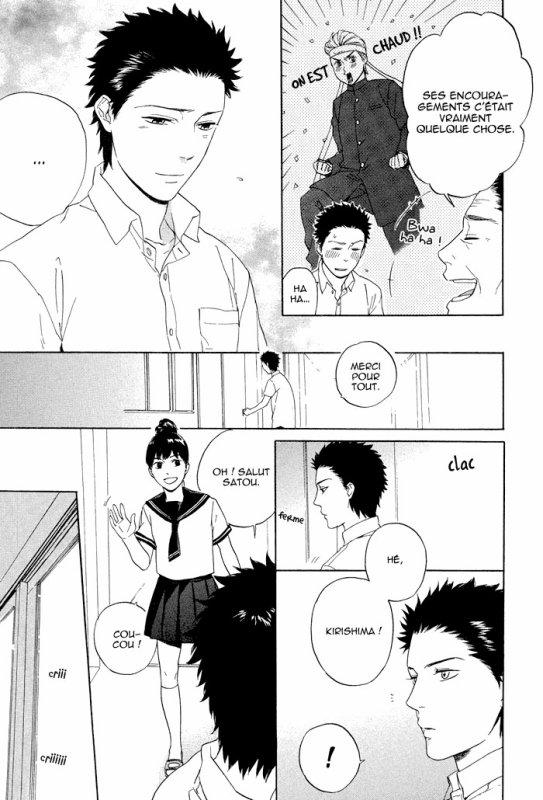 Scan yaoi:Bokura no Ashita no Houteishiki
