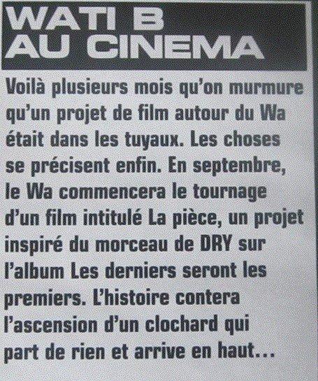 WATI B AU CINEMA.