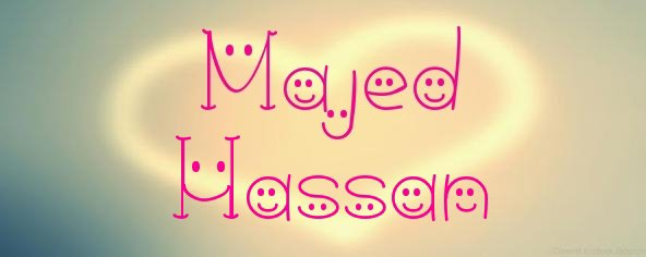 My Name In Cute Smile Style :D
