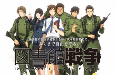 toshokan sensou (図書館戦争 library wars)