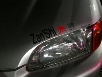 Rasso ZANSHI 28 Mai 2011