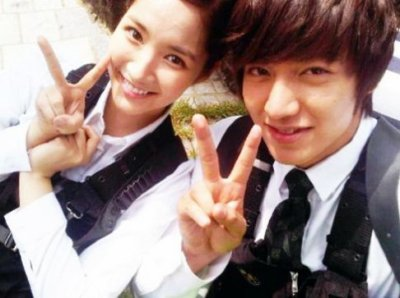 Lee Min Ho en couple