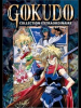 ♥Gokudou: The Tale of a Ramblin ♥