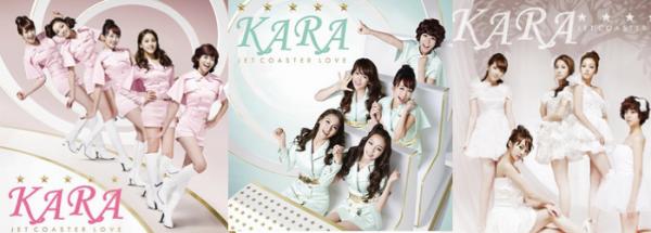 KARA - Jet Coaster Love