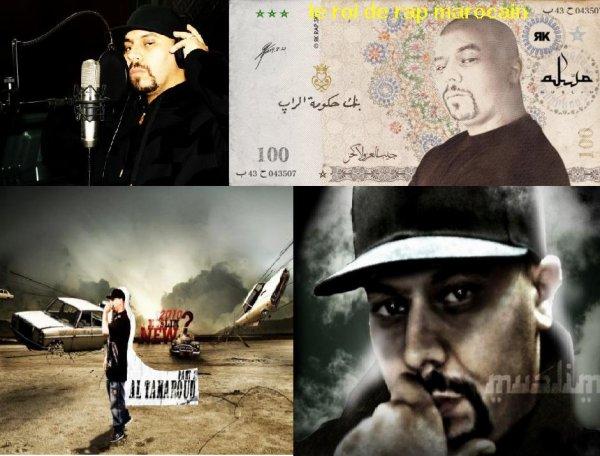 dounia fania / Muslim - Dounia Fania new 201 (2012)