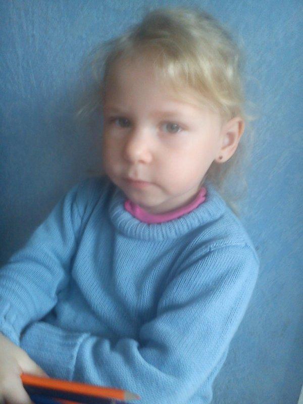 ma fille