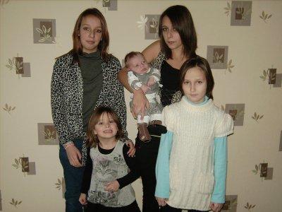 moi mes soeurs mon frere