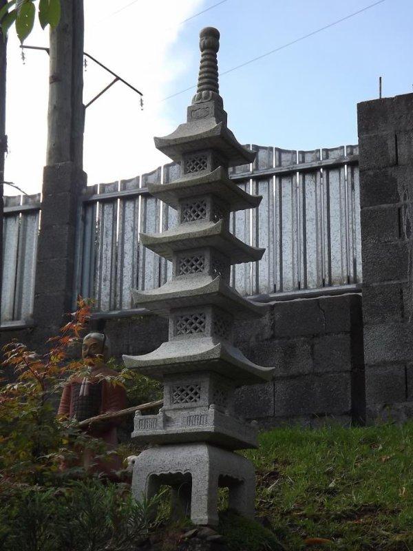 ma pagode