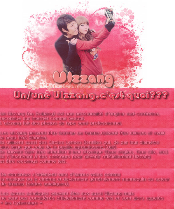 ♥  Ulzzang  ♥    (Taemin des SHINee était un ulzzang =D) Les 5 membres des SS501 étaient des Ulzzang ^0^