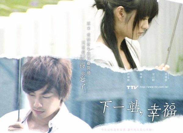 Autumn's Concerto. Le seul drama Taiwannais que j'aime vraiment.