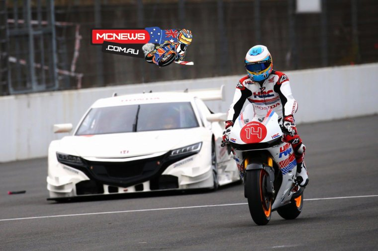 Honda Thanks Day