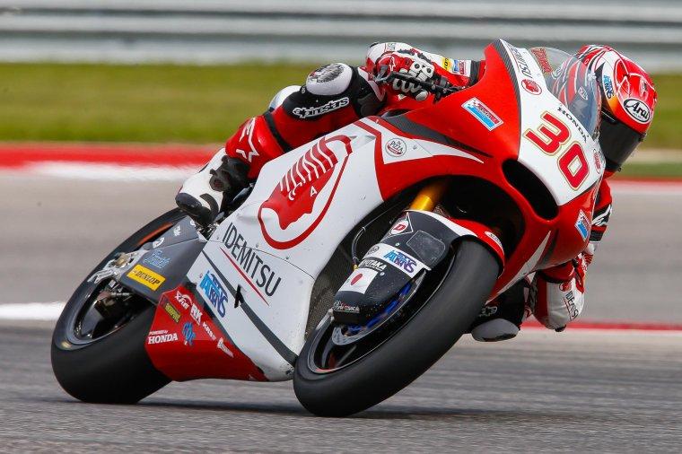 Amérique - Moto3/Moto2 - Qualif et WarmUp